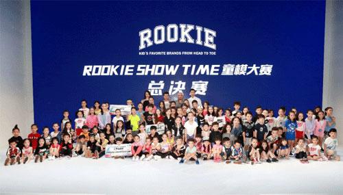"""小超魔 大舞台-首届""""ROOKIE SHOW TIME"""" 童模大赛圆满落幕"""